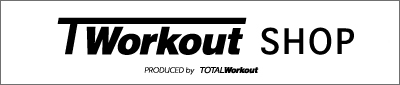 T Workout WEB STORE