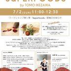 Superfoods_vol5