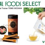 TOTAL FOODS SELECT 9