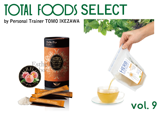 TOTAL FOODS SELECT vol.9