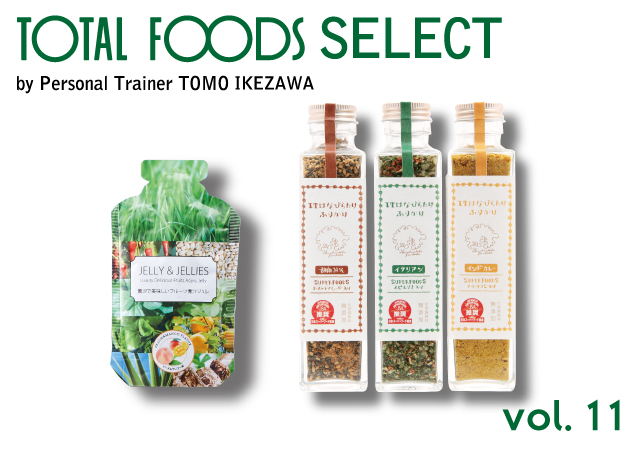 TOTAL FOODS SELECT 第11弾