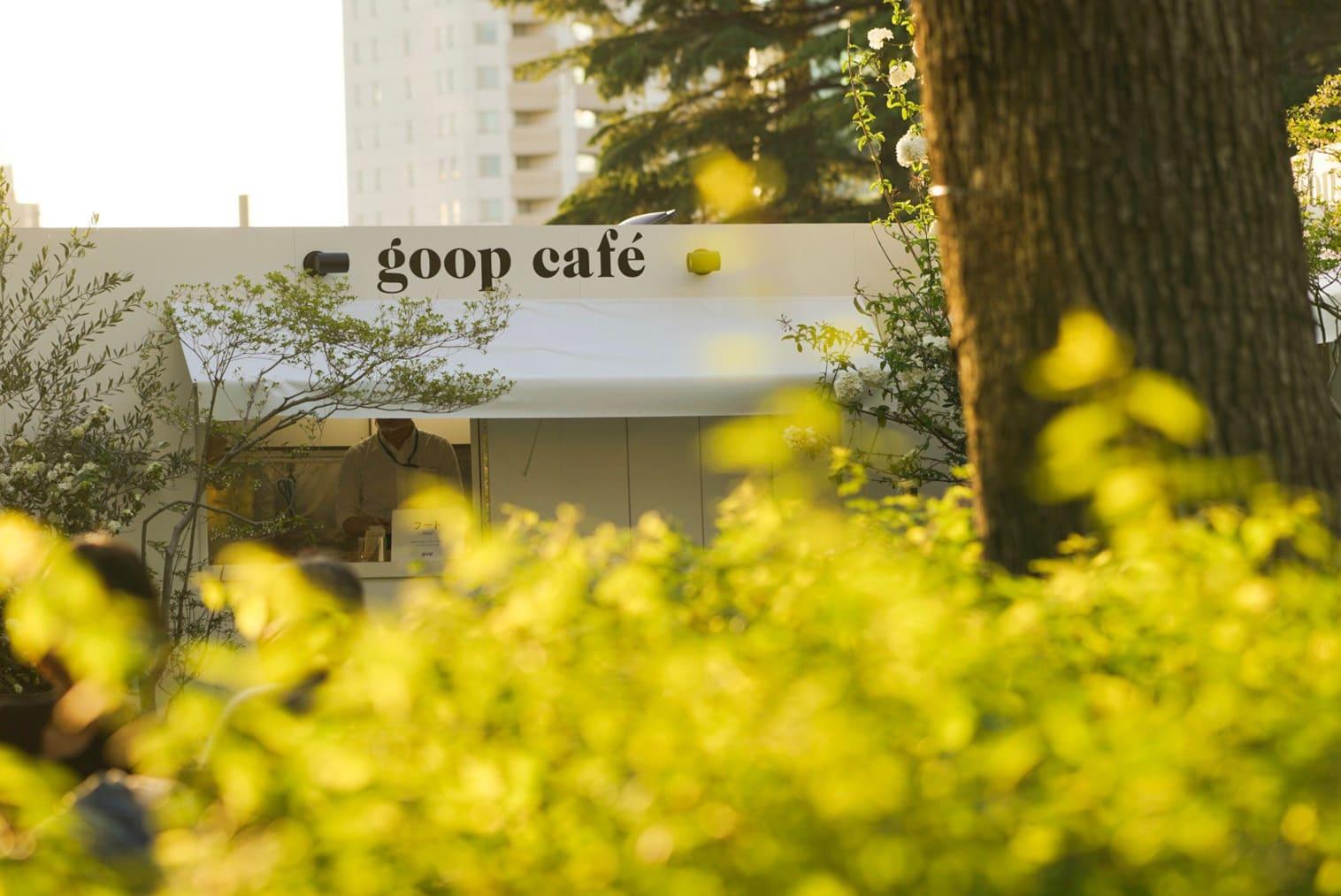 goop TOKYO workshop