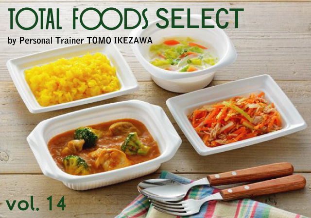 第14弾 TOTAL FOODS SELECT