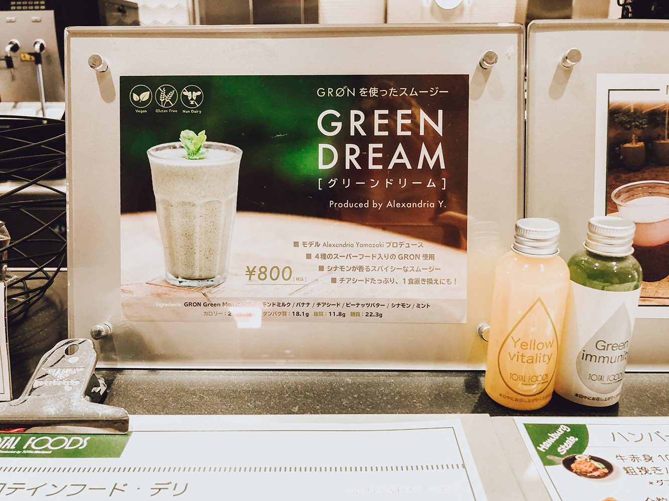 Green Dream Summer Smoothie Collab