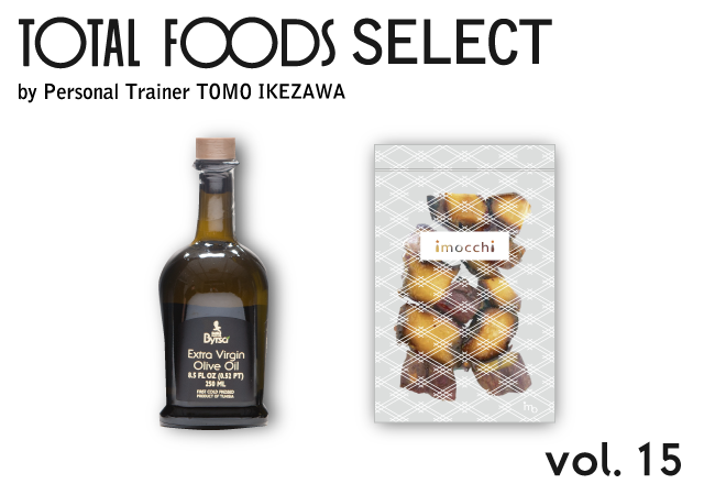 第15弾 TOTAL FOODS SELECT