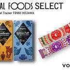 TOTAL FOODS SELECT Vol.16