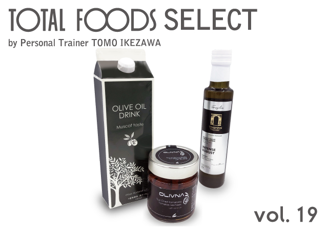 TOFSELECT_vol19