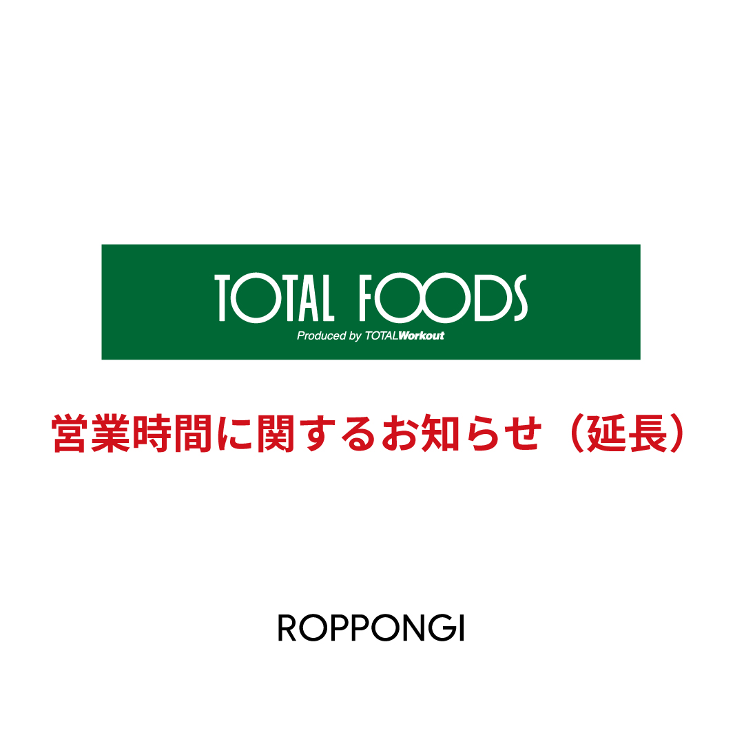 fb_20210331_延長