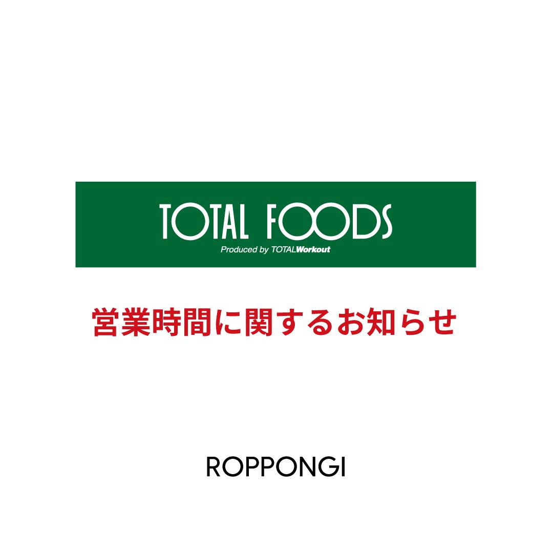 toftopics_20210319