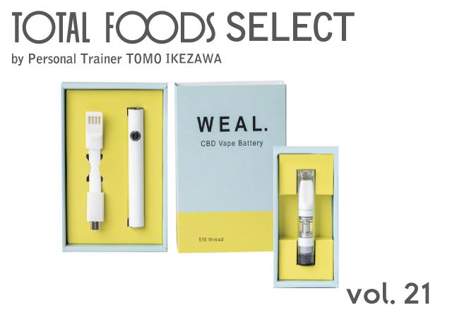 TOTAL FOODS SELECT VOl.21